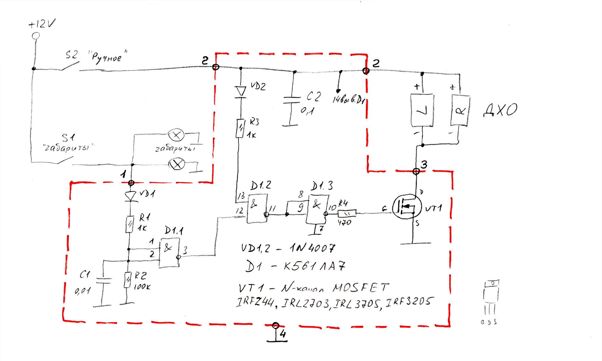 схема инверторного блока питания для светодиодов