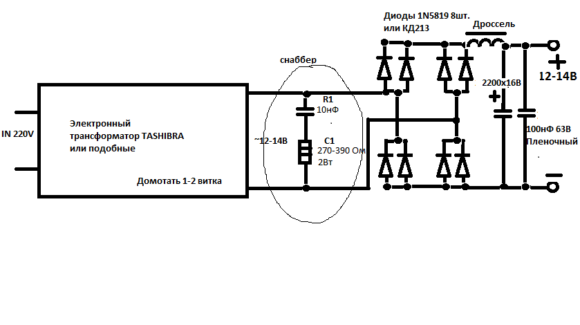 Эл трансформатор для галогенных ламп своими руками 79