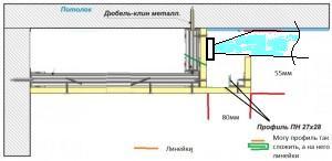 потолок схема2 светильник.JPG