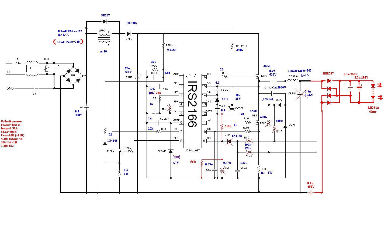 Feron eb52 2x36 схема