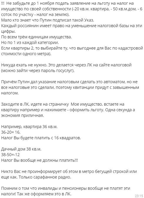 WhatsApp Image 2018-09-18 at 23.21.48.jpeg