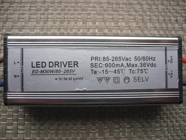 Драйвер 30-36 вт 900мА.jpg