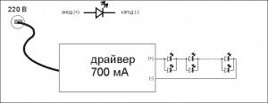 draiver-svetodiodov-2.jpg