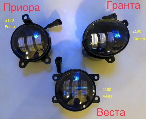 светильник LADA-2.jpeg