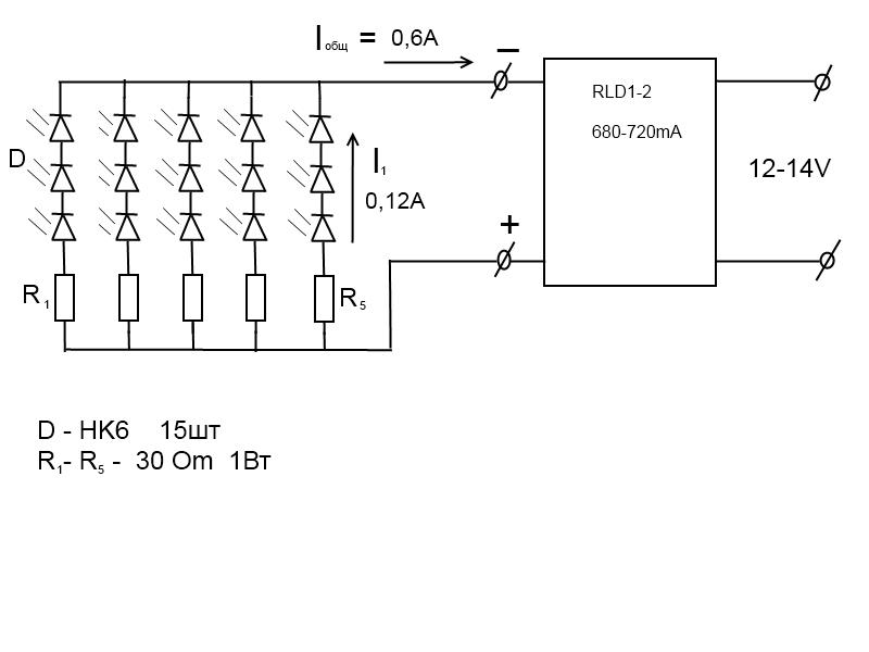 схема подкл. НК6.jpg