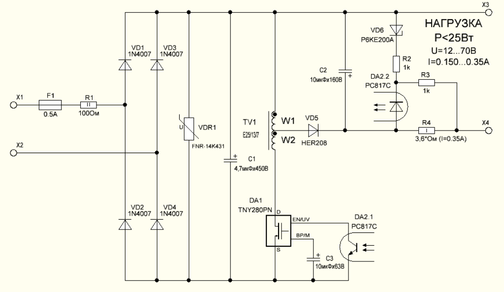 Схема на 0,35А.PNG