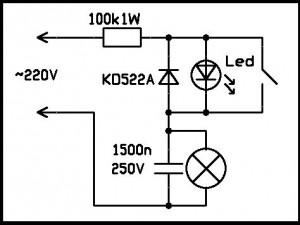 LED_220.jpg