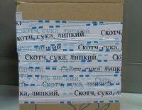 fotopodborka_pjatnicy_116_foto_111.jpg