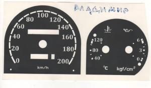 Владимирская- спид. 86 высота, 96 диаметр тах и температура, давление- 78- диаметр, 70 высота. Топливо и заряд 57 высота, 38 ширина по центру..jpg