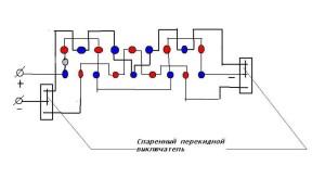 схема фитосветильника15W.JPG