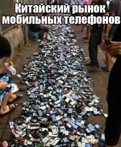 телефон.jpg