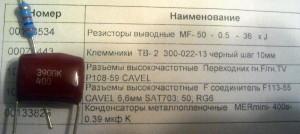 20130405_200500.jpg