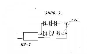 МЗ-1 1.JPG
