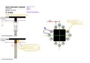 Монтажная схема 2 этаж.JPG