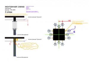 Монтажная схема 3 этаж люстры.JPG