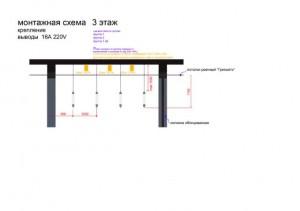 Монтажная схема 3 этаж фонари.JPG