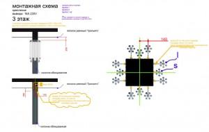 Монтажная схема 3 этаж.JPG