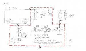 схема дхо транз.jpg