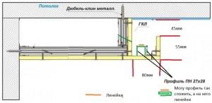 потолок схема2.jpg