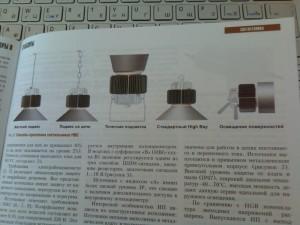 картинка014.jpg