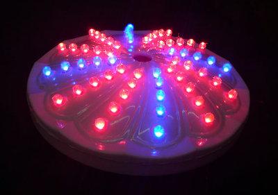 led-grow-light2.jpg