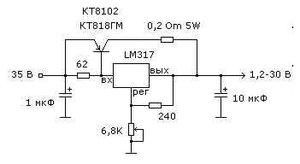LM317 с усилением по току.jpg