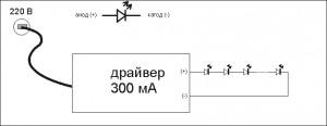 draiver-svetodiodov-1.jpg