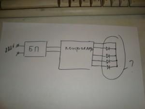 схема 001.jpg