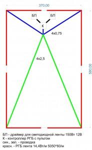 Для форума - схема ленты.jpg