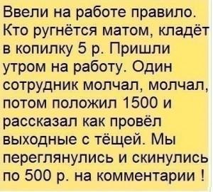Про_мат.jpg