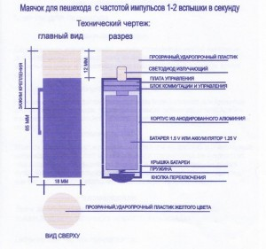 скан 1.jpg
