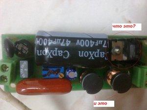 24032011082.jpg
