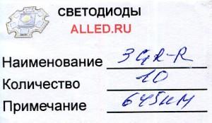 660.jpg
