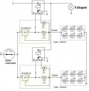 Csd-td10 схема электрическая принципиальная
