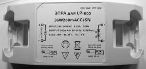 ЭПРА-36W-bp2836d.jpg
