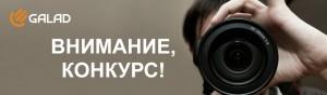 banner_konkurs_new.jpg