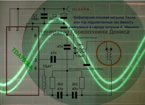 TDA7056TDA7056.jpg