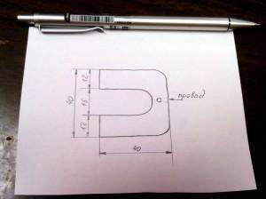 3 чертеж.jpg