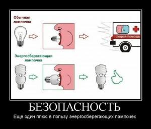 1313314713_demotivatory_01.jpg