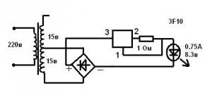 Схема3F10.JPG