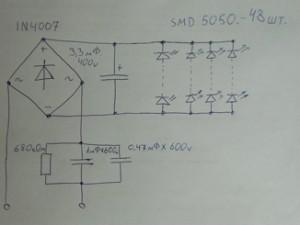 DSCN02.JPG