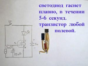 схема подсветки индикации в прибое (копия).jpg