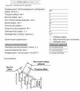 6x7cm_heatsink.png