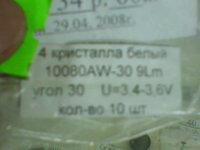 DSC07871.JPG