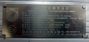 P1020634m.jpg