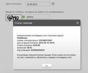 2012-05-16_155606.jpg