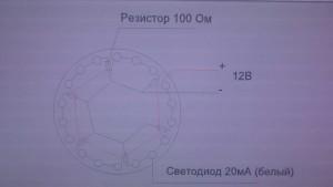 Проба02.jpg