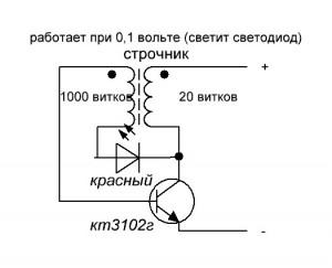 работает при 0,1 вольте (светит светодиод).JPG