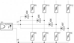 Выравнивание и стабилизация токов на 4 столбика диодов.JPG